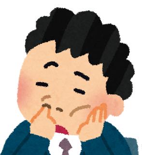夫氏(心の声)